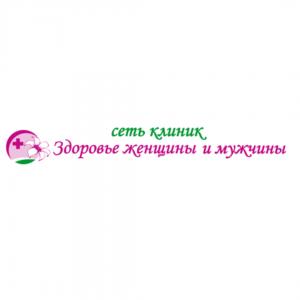 Eko Womens Clinic